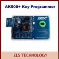 AK500 - программатор ключей для автомобилей Mercedes Benz (без жесткого диска с базой данных)