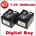 CGA-DU14 - 2 аккумулятора Li-ion 2000 мАч для Panasonic DU06 DU07 NV-GS10