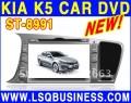Автомагнитола для Kia Optima K5, DVD, GPS, радио, ТВ-тюнер