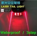 Задний фонарь для велосипеда светодиодный, три режима работы + два лазерных луча, влагозащитное исполнение