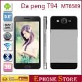 "Dapeng T94 - смартфон, Android 4.2, MTK6589 1.2GHz Quad-Core, 5.0"" , 2 SIM-карты, 1ГБ RAM, 4ГБ ROM, поддержка карт microSD, WCDMA/GSM, Wi-Fi, Bluetooth, GPS, FM-радио, основная камера 8МП и фронтальная камера 1.3МП"