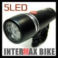 Передний фонарь для велосипеда 5 светодиодов