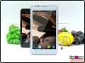 "Haipai i9277 - смартфон, Android 4.1.1, MTK6577 (1.2GHz), 5.2"" TFT LCD, 512MB RAM, 4GB ROM, 3G, Wi-Fi, Bluetooth, GPS, FM, 8MP задняя камера, 0.3MP фронтальная камера"