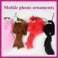 Меховой брелок на телефон,  MP3, ключи