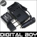 VW-VBN130 - аккумулятор + зарядное устройство + автомобильное зарядное устройство для Panasonic HDC-HS900 HDC-TM900 HDC-SD800