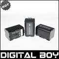 CGR-D16S - 3 аккумулятора + зарядное устройство + автомобильное зарядное устройство для Panasonic CGP-D320T1B CGR-D08A