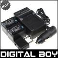 BP-727 - аккумулятор + зарядка + автомобильное зарядное устройство для Canon VIXIA HF M50/52/500/56/506
