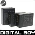 NP-W126 - 3 аккумулятора для Fujifilm HS30EXR HS33EXR X PRO1