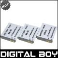 NB-6L - батарея LI-ION для камер Canon PowerShot SX240 SX260 HS IXY110 SD980