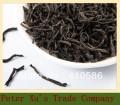 Lapsang Souchong - черный чай, 500г