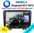 ND1853 - Автомагнитола для Geely Emgrand EC7, DVD, GPS, Bluetooth, ATV Radio, USB