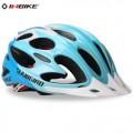 INBIKE - защитный шлем для горного велосипеда, Красный / Синий / Розовый / Желтый