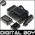 NP-FW50 - 2 аккумулятора LI-ion + зарядное устройство + автомобильное зарядное устройство для Sony NEX-3 NEX-5C