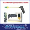 Ручной тестер системы автомобильного зажигания, ADD750