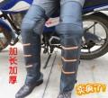 Мотоциклетные защитные и утепленные накладки для ног