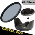 Набор: циркулярно-поляризационный фильтр 52 мм, бленда, крышка объектива; для Canon; Nikon d3100 d5100 50/1.8D