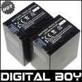 NP-FV100 - 2 аккумулятора Li-ion для Sony DCR-DVD103 XR100 DCR-SR42