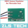 Эмулятор датчика SRS3 для автомобилей Mercedes, Seat