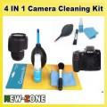 Чистящий набор для цифровых фотокамер, 4 в 1