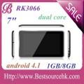 "Amoi Q50 - планшетный компьютер, Android 4.1.1, 7"" TFT LCD, Rockchip RK3066 (2x1.6GHz), 1GB RAM, 8GB ROM, Wi-Fi, HDMI, 0.3MP фронтальная камера"