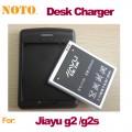 Аккумулятор на 2050mah + портативное зарядное устройство для JIAYU / GY G2S