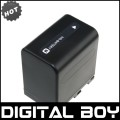 NP-QM91D - аккумулятор Li-ion 4200 мАч  для Sony DCR-PC115E DCR-TRV265