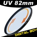 УФ фильтр 82 мм для Canon; Nikon; Sony 18-55, 55-200, 55-250