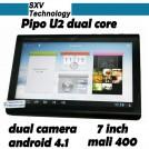 "Pipo U2 - планшетный компьютер, Android 4.1.1, 7"" IPS, Rockchip RK3066 (2x1.6GHz), 1GB RAM, 16GB ROM, Wi-Fi, HDMI, 0.3MP фронтальная камера, 2MP задняя камера"