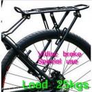 Багажник для велосипеда повышенной прочности, максимальная нагрузка - 25 кг.