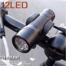 Передний фонарь для велосипеда 12 светодиодов