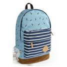 Рюкзак женский с узором в виде животных и полосками, 4 цвета на выбор