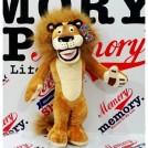 Лев с Мадагаскара