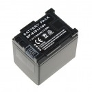 BP-819 - аккумулятор для CANON BP-808 BP-819 BP-827 HF20 HF21 HF S11 HF S10 HF11