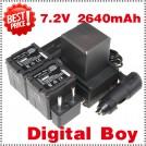 VW-VBG260 - 3 аккумулятора + зарядное устройство + автомобильное зарядное устройство для Panasonic DSR-H18 SX5 HS600 SD600