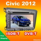 DVD-плеер для Honda Civic 2011-2012