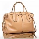Модные сумки из натуральной кожи 102