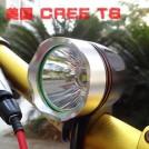 Передние фонари для велосипеда профессиональные CREE, 1200 люмен, 6 шт