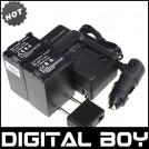 BP-827 - 2 аккумулятора + зарядное устройство + зарядка для авто, для Canon HF20 HF21 HF S11 HF S10 HF11