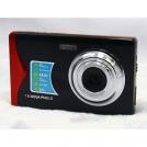 "DC-570 - цифровая камера, 15MP, 3.0"" TFT LCD, 4x цифровой зум"