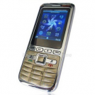 "F56 - мобильный телефон, 2.0"" TFT LCD, FM, MP3, 2 SIM"
