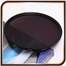 Фильтр нейтральной плотности Green-L 67mm