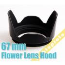 Лепестковая бленда Mennon PCLH2-67 67mm для объективов Canon/Nikon/Sony/Pentax