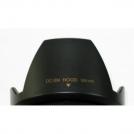 Лепестковая бленда GB1C 58mm для объективов Canon/Nikon/Sony/Pentax