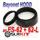 Коническая бленда ES-62L 50mm для Canon EF 50mm F1.8 f/1.8 II