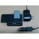 Зарядное устройство CDVBU для батарей 3.7V и 7.4V