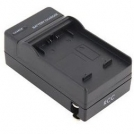 Зарядное устройство 057B для Sony FH50/FH70/FH