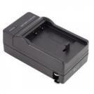 Зарядное устройство 067B для Sony NP-BG1