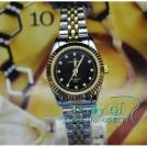 Наручные часы 228-2B