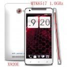 "X920E - смартфон, Android 4.0, MTK6517 1.0GHz, 5.0"" HD, 2 SIM-карты, 256 МБ RAM, 512 МБROM, поддержка карт microSD, GSM, Wi-Fi, Bluetooth, FM-радио, основная камера 3.2МП и фронтальная камера 0.3МП"