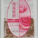 Маска для лица с морскими водорослями, 10 штук